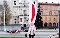 Вольга Нікалайчык: Мы файна распачалі і будзем разам мяняць уладу!