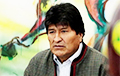 Полиция Боливии отказалась охранять президентский дворец