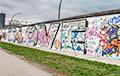 Трампу даслалі абломак Берлінскага мура масай 2,7 тоны