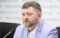 Названы новы лідар кіроўнай украінскай партыі «Слуга народа»