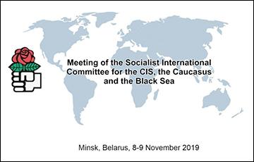 Мировая социал-демократия объявляет год Беларуси