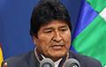 Диктатор Моралес сбежал из Боливии
