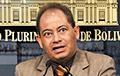 Глава МВД Боливии спрятался в посольстве Аргентины
