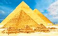 В Крыму обнаружена уникальная подземная пирамида