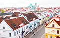 Рейтинг городов: где в Беларуси жить хорошо?