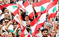 Ждать ли новую «арабскую весну»?