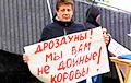 Мікалай Казлоў - драздунам: А пыса не трэсне?