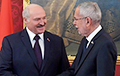 DW: Lukashenka's Visit To Vienna Came To Scandalous Head
