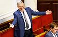 Ва Украіне за кнопканацісканне выкрылі дэпутата, які сам прапаноўваў за гэта саджаць
