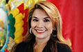 Оппозиционерка Жанин Аньес стала президентом Боливии