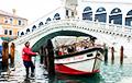 У Венецыі рэзка падняўся ўзровень вады: Фотарэпартаж
