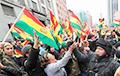 Что может потерять РФ после революции в Боливии?