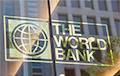 Улады ўгаворваюць Сусветны банк даць грошай на чыгунку з Менска ў аэрапорт