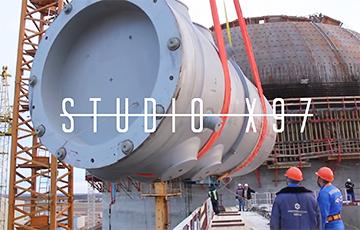 YouTube разблокировал фильм Studio Х97 об Островецкой АЭС