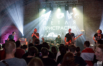 Belarusian Band Wins Competition For Independent Musicians