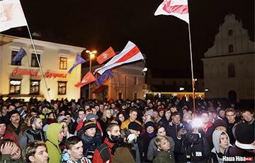 Meeting Of Free People In Minsk (Video, Online)