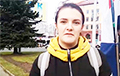 Студентка в Минске: Власть в стране нужно менять