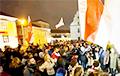 В Минске появились граффити «Площадь Свободы, 18.00»