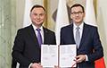Польша получила новое правительство