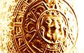 Ученые нашли золото ацтеков