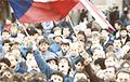 30 лет «бархатной революции»: все началось с демонстрации студентов