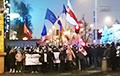 Кандидаты в депутаты от «Европейской Беларуси» прошли колонной к зданию ЦИК на площади Независимости