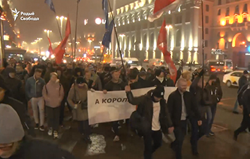 Сотрудники в штатском напали на Евгения Афнагеля и журналистов и прервали трансляцию с акции в Минске