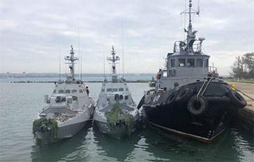 Помощник Зеленского: Процесс возвращения захваченных РФ кораблей находится назавершающем этапе