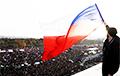 Четверть миллиона человек требовали в Праге отставки премьера
