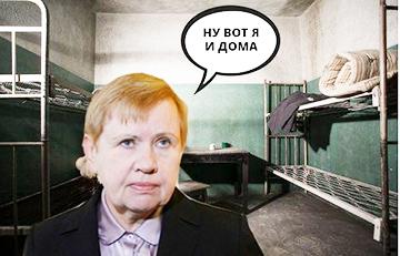 What Is Yarmoshyna Afraid Of?