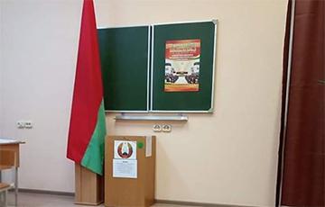 Фальсификаторов в Гродно заставили оправдываться за перевернутый ночью флаг