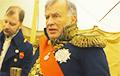 Путин и «доцент Наполеон»: что их связывает?