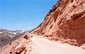 В перуанской пустыне нашли загадочные гигантские рисунки
