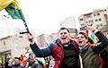 Радость за Боливию