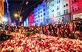 В Чехии торжественно отметили 30-летие «Бархатной революции»