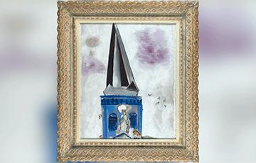 Картину Шагала продали на торгах за $5 миллионов