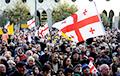 Почему молодое поколение грузин снова свергает власть