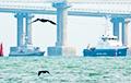 Россия передала Украине захваченные корабли
