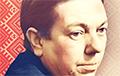 Вольф Мессинг пророчил Короткевичу: «Избегать частых застолий, особенно с врагами»