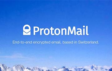 В Беларуси заблокирован почтовый сервис ProtonMail?