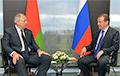 Румас на встрече с Медведевым говорил о погоде