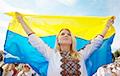 «Героям слава!»: историю Украины рассказали за пять минут