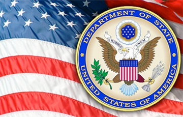 Госдеп США готов заплатить $10 миллионов за информацию о вмешательстве в американские выборы
