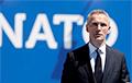 NATO прызнала космас сваёй сферай дзейнасці