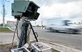У Кобрыне кіроўцы пачалі змагацца з камерай хуткасці
