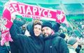 Болельщице не разрешили развернуть шарф с «Погоней» на стадионе в Германии
