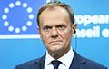 Дональд Туск стал главой Европейской народной партии