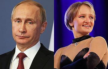 Фонд дочери Путина заработал рекордные деньги