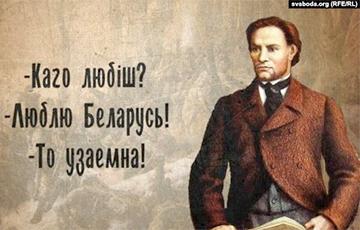 Нацыянальная ідэя ў Каліноўскага