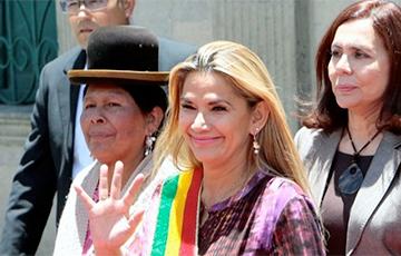 Временный президент Боливии инициировала новые выборы лидера страны